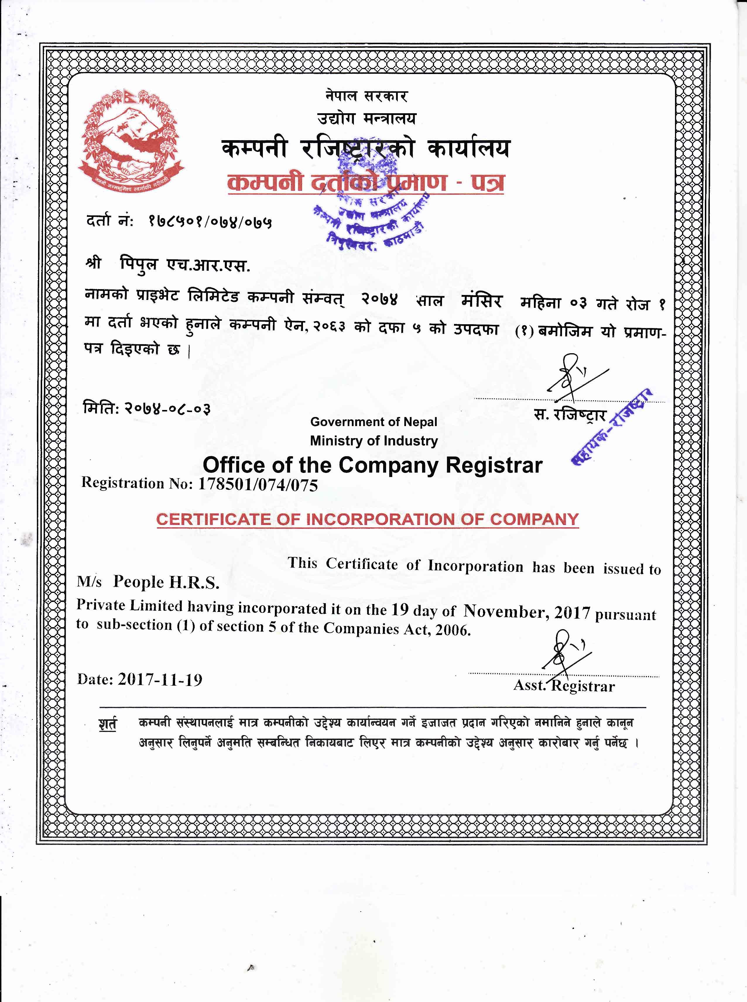Company Registrar Certificate